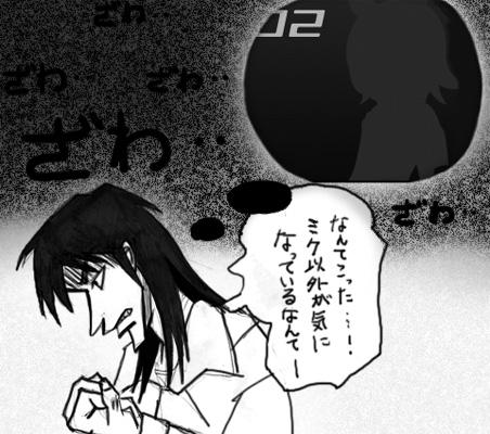 kaiji.jpg
