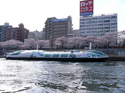 yakata03.jpg